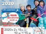 yukinko2020