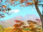 myoukousan-autumn