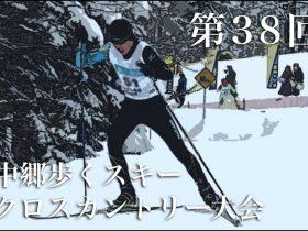 nakagoski38