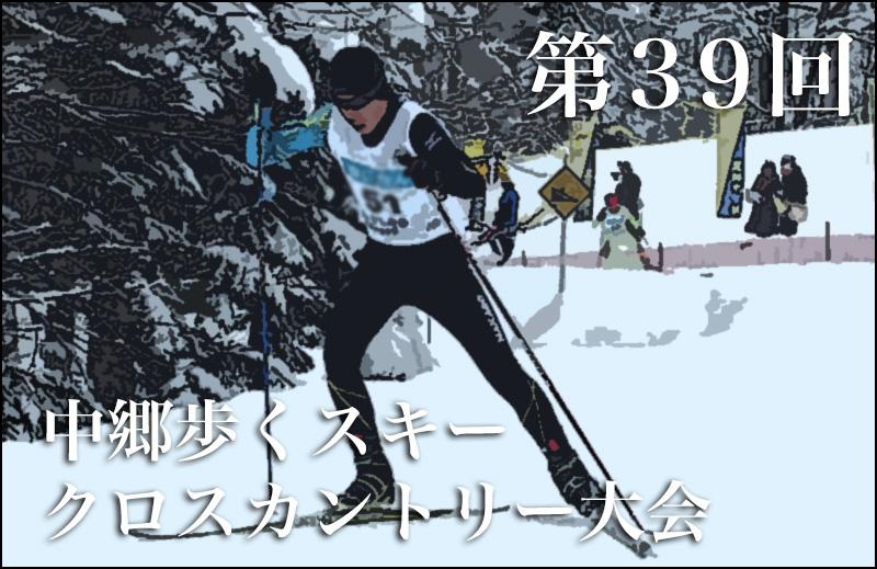nakagoski39
